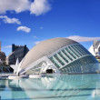 Planetarium  in Valencia — Stock Photo #41480983