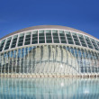 Stock Photo: Planetarium in Valencia