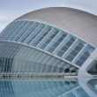 Planetarium in Valencia — Stock Photo #41488409