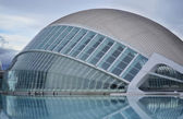 Planetarium in Valencia — Stock Photo