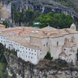 Stock Photo: Parador (former SPablo convent) of Cuenca, CastillLMancha