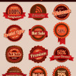 Retro Badges Vol 1 - Stock Vector