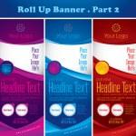 Multipurpose roll up banner — Stock Vector #22621673