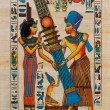 Antique Egyptian Papyrus — Foto Stock