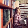 Stock Photo: Book shop owner
