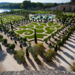 Stock Photo: Gardens at Versailles