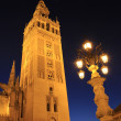 La Giralda, Seville, Spain — Stock Photo #14503333