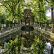 Park with pond and fountain — Stock Photo