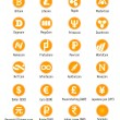 Cryptocurrency vector icons — Stock Vector #39961149