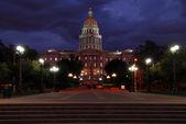Capitol Building — Stock fotografie