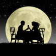 Stock Photo: Romantic dinner