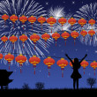 Chinese New Year - Foto de Stock  