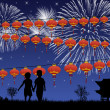 Chinese New Year - Foto Stock