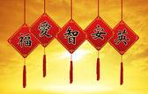 Kinesiska amuletter — Stockfoto
