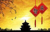 Böner kinesiska — Stockfoto