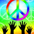 Peace — Stock Photo #23624623