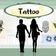 Tattoo — Stock Photo