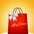 chistmas gift — Stock Photo