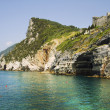 Porto Venere — Stock Photo