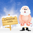 Christmas crisis — Stock Photo