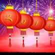 Chinese New Year — Foto Stock