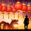 Chinese New Year — Stock Photo