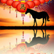 Chinese New Year — Photo