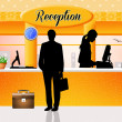 Reception — Stock Photo