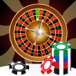 Roulette casino — Stock Photo #37441399