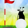 Stock Photo: Golf equipment