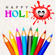 Stock Photo: Happy holi