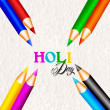 Stock Photo: Holi day