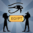 Horus eye — Stock Photo #38912327