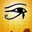 Eye of Horus — Stock Photo