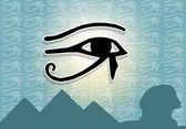 Eye of Horus — Stock Photo