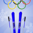Winter Olympics games — Stock Photo #39720427