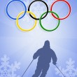 Winter Olympics games — Stock Photo #39720521