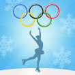 Winter Olympics games — Stock Photo #39720627
