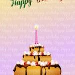 Greeting birthday — Stock Photo #41666233