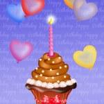 Birthday cupcake — Stock Photo #41666519