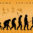 Homo sapiens — Stock Photo #41865201