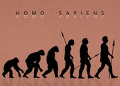Homo sapiens — Stock Photo