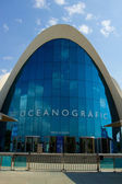 Oceanografic, Valencia — Stock Photo