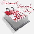 Calendar 30 March National Doctor's Day — Stock Vector