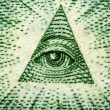 Dollar USA, pyramid, eye. Extreme closeup.Macro — Stock Photo