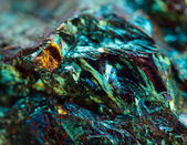 Abstract background, gold, bronze, copper, iron. Macro. Extreme — Foto de Stock