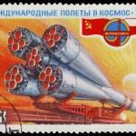 Postage stamp — Stock Photo #41086103