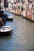 Venezia — Stock Photo