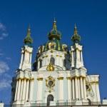 St. Andrew's church in Kyiv, Ukraine — Stock Photo #15820077
