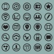 Set of icons For Web and Design Elements — Stock Vector